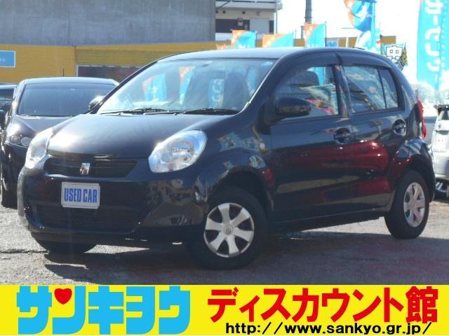 「トヨタ」「パッソ」「コンパクトカー」「千葉県」の中古車