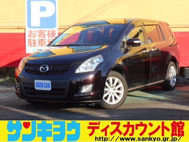 マツダ MPV 23C スポーティパッケージ ナビ バックカメラ 両側Pドア