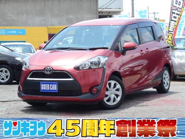 トヨタ X パワースライドドア 純正ナビ 地デジTV Bluetooth DVD再生 SD バックカメラ 電動スライドドア 電動格納ミラー キーレス 除菌 通信販売 全国納車可