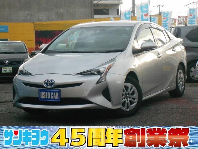 トヨタ S メモリーナビ 地デジTV DVDビデオ Bluetooth LEDヘッドライト スマートキー プッシュスタート カーテンエアバック 除菌 消臭