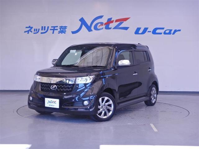 トヨタ Z 煌-G ワンオーナー/HIDヘッドライト