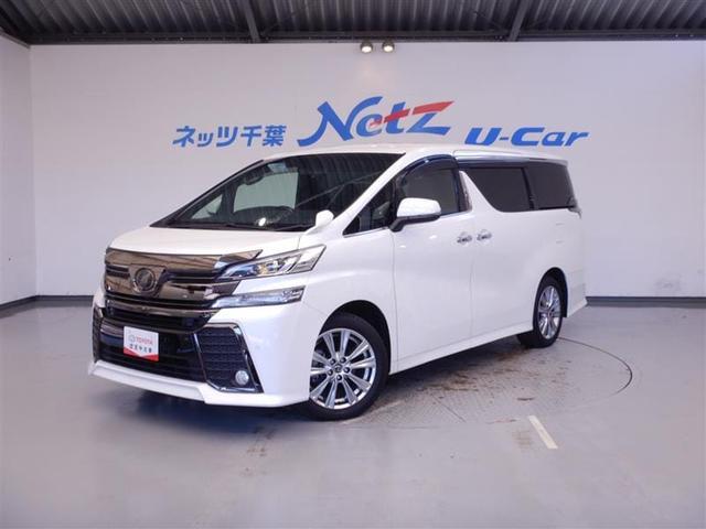 トヨタ ZA ゴールデンアイズ トヨタ認定中古車