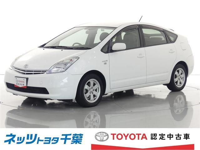 トヨタ EX トヨタ認定中古車 1年間走行無制限保証