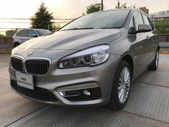 BMW218iグランツアラー