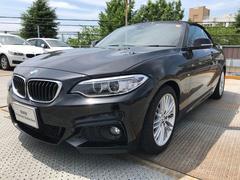 BMW220iカブリオレ Mスポーツ 赤皮 シートヒーティング