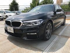 BMW530e Mスポーツアイパフォーマンス