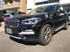 BMW X3xDrive 20i Xライン