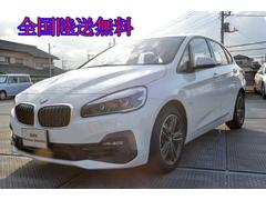 BMW218iアクティブツアラー スポーツ 最新LCIモデル