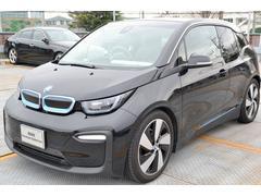 BMWロッジ レンジ・エクステンダー装備車