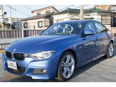 BMW320d Mスポーツ LED アクティブクルーズコントロール
