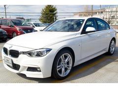 BMW320d Mスポーツ 電動サンルーフ Mスポーツ18AW