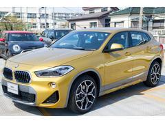 BMW X2sDrive 18i MスポーツX セーフティPKG 黒革