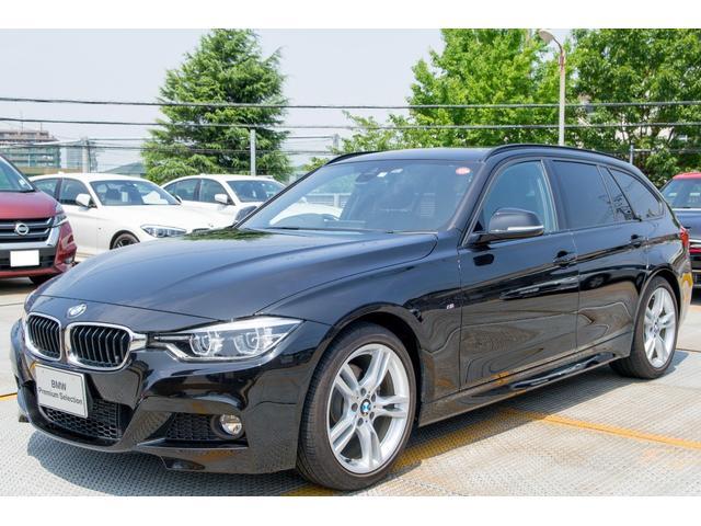 BMW 318iツーリング Mスポーツ 認定保証 ワンオーナー