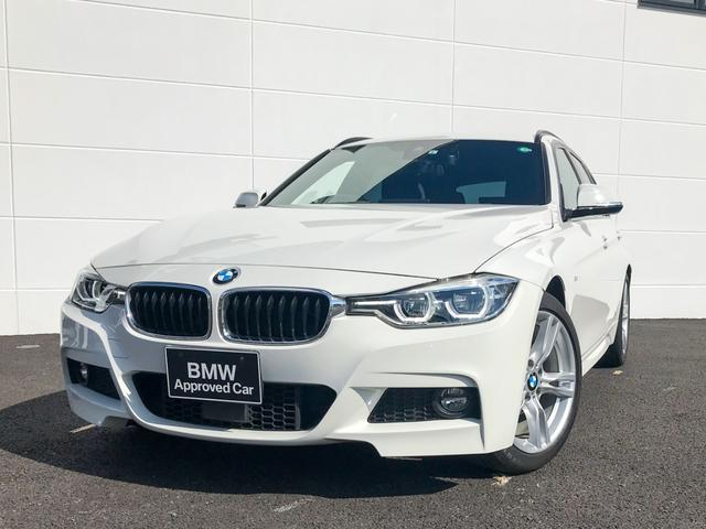 BMW 320iツーリング Mスポーツ ACC LED ドラレコ