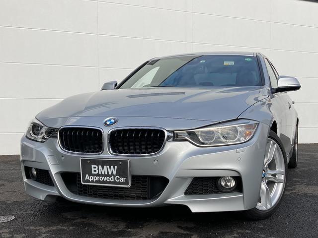 BMW 320i Mスポーツ 認定保証 クルーズコントロール