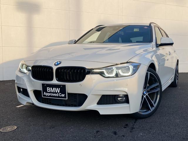 BMW 320dツーリング スポーツ ブラックレザー アクティブクルーズ
