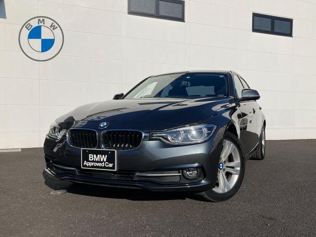 BMW 3シリーズ 320i スポーツ 認定保証 Rカメラ アクティブクルーズ