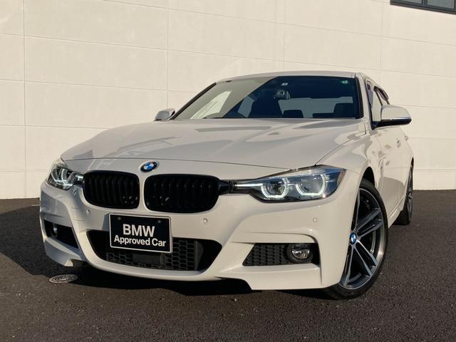 BMW 320i Mスポーツ エディションシャドー ブラックレザー アクティブクルーズ