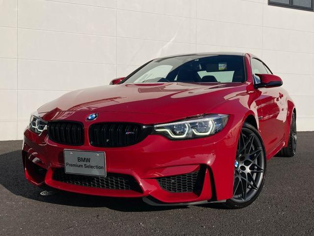 BMW M4クーペ エディションヘリテージ 国内限定5台中1台