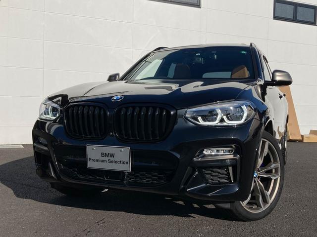 BMW xDrive 20d Mスポーツ コニャックレザー サンルーフ