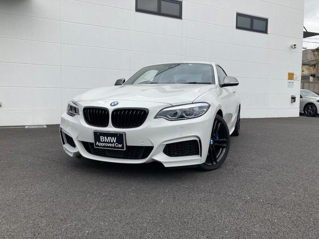 BMW M240iクーペ ブラックレザー アクティブクルーズ