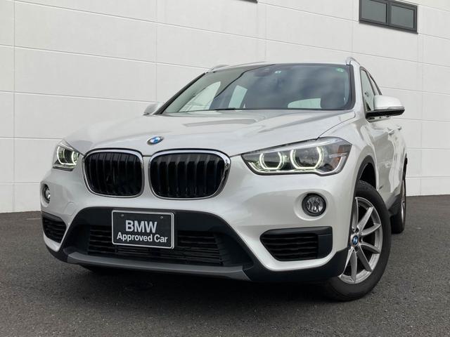 BMW sDrive 18i 認定保証 電動テールゲート バックカメラ