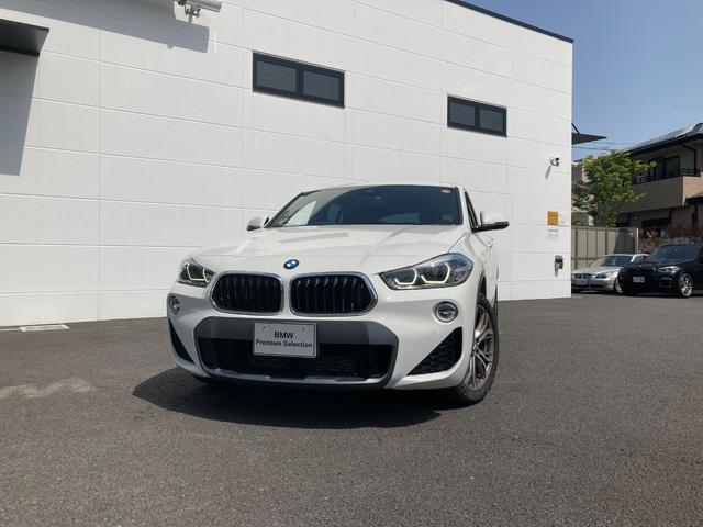 BMW xDrive 20i MスポーツX 電動テールゲート HUD  シートヒーター