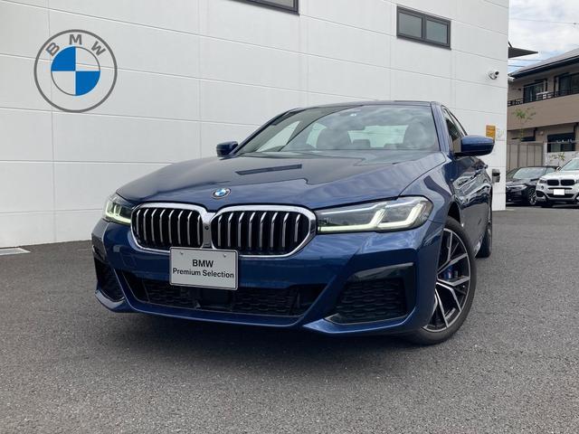 BMW 5シリーズ 530e Mスポーツ エディションジョイ+ ホワイトレザー HUD  HiFi  レーザーライト