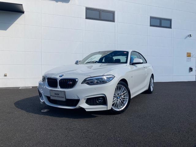 BMW 220iクーペ Mスポーツ アクティブクルーズ パドルシフト LED