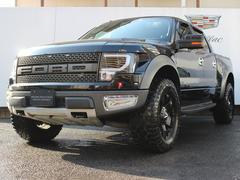 フォード F−150SVT ラプター 当店管理顧客下取 自社輸入車両