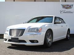 クライスラー 300300リミテッド 正規D車 当店管理顧客様下取 1オーナー