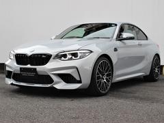 BMW M2正規ディーラー車ワンオーナー コンペティショングレード
