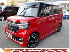 N BOXカスタムG・Lターボホンダセンシング8型ナビ地デジ両電動ドア黒革S