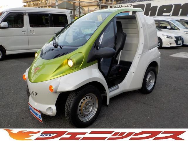 トヨタ コムス B・COMデリバリー家庭100V充電MAX60キロ