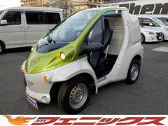トヨタコムス B・COMデリバリー家庭で充電できますMAX60キロ
