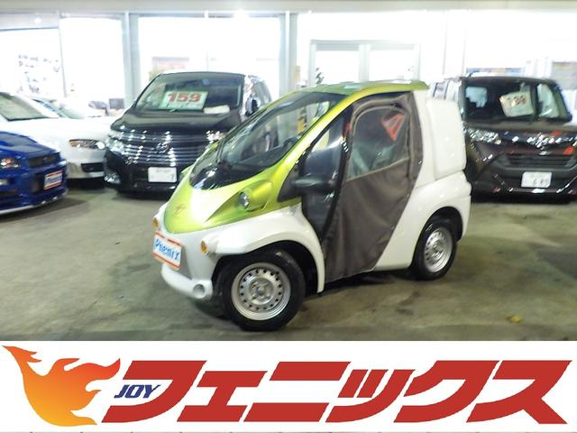 トヨタ コムスBcomデリバリー4輪電気自動車AC100V充電