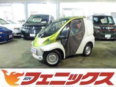 トヨタコムスBcomデリバリー4輪電気自動車AC100V充電