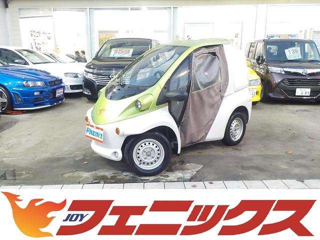 トヨタ コムスBcomデリバリー家庭用AC100V充電普通免許でOK
