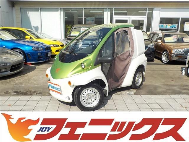 トヨタ コムスBcomデリバリーAC100V充電