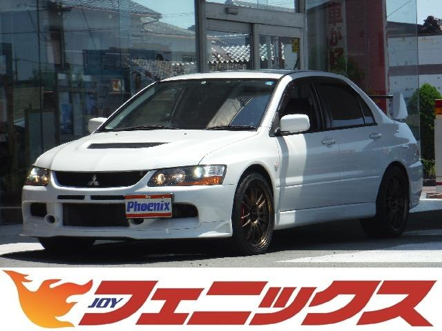 三菱 GSRエボIX MR最終型限定車APEXマフラ走行2.3万K