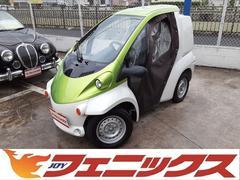 トヨタ コムスB−COMデリバリー!話題の小型電気自動車!走行8000km台!人気のグリーンツートンカラー!車検なし!車庫証明書、印鑑証明書不要!家庭用100V電源より充電可能!ハイロー切り替えヘッドライト!