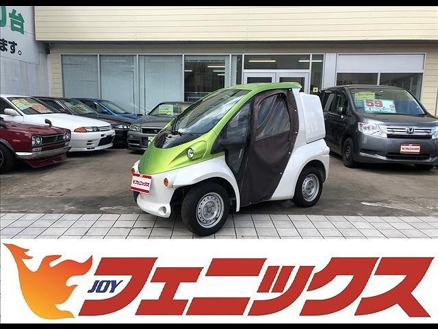 トヨタ  コムスB-COMデリバリー!電気自動車!走行55KM!普通免許にて公道走行可!車検なし!車庫証明、印鑑証明書不要!家庭用100V充電可能!人気のオプショングリーンツートン!ハイロー切替ヘッドライト