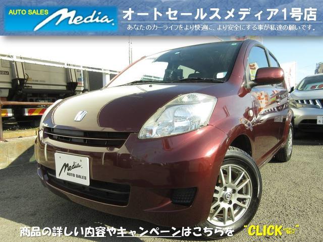 トヨタ パッソ X イロドリ SDナビ CD キーレス ETC 社外14インチアルミ タイミングチェーン 禁煙車