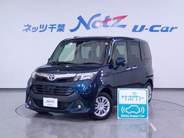 トヨタ G-T サポカー T-Connectナビ