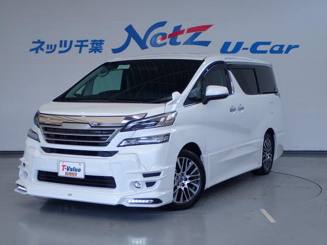 トヨタ 2.5Z Gエディション T-Value メーカーナビ