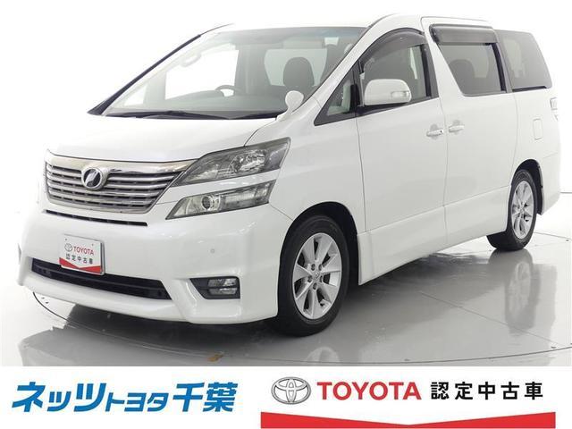 トヨタ 2.4Z トヨタ認定中古車 1年間走行無制限保証