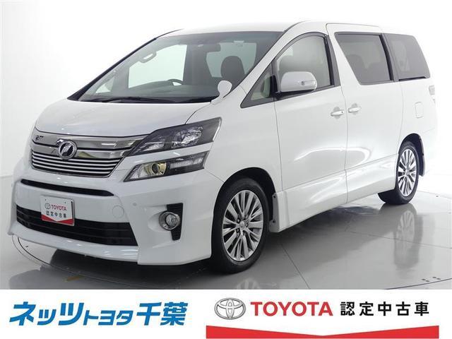 トヨタ 2.4Z ゴールデンアイズ トヨタ認定中古車 1年間走行無制限保証