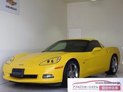 シボレー コルベットV8 6速 6.2L 正規ディーラ−車 ワンオーナー
