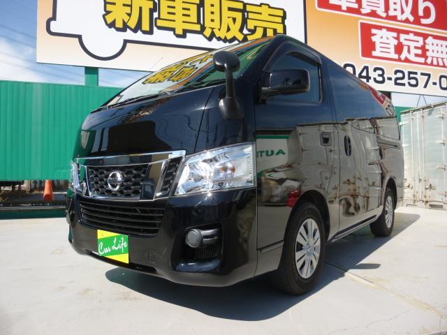 日産 DX10人乗りEXパックナビ電動格納ドアミラー