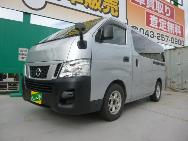 NV350キャラバンワゴン DX10人乗りリヤエアコンリヤヒーター(日産)